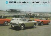 Sports500.Rent-a-car of  (in Suzuka Circuit).J-1963_01.jpg