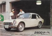 S600.J-1965_0001.jpg