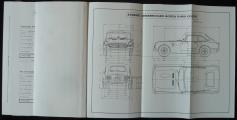 Technische Beschreibung 7.jpg