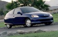 2006_Honda_Insight_ext_1.jpg