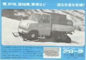 t360-snow-cat.jpg