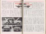 1969.07_MOTOR MAGAZINE_H1300.J_066+067.jpg