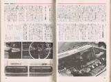 1969.07_MOTOR MAGAZINE_H1300.J_068+069.jpg
