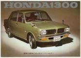 HONDA.1300.J-68_01.jpg