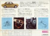 HONDA.1300.J-68_02.jpg