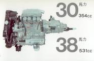 HONDA.T360+T500.J-1964_02a.jpg