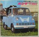 HONDA.T360+T500.J-1965_01xx.JPG
