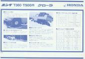 t360brochure8_2.jpg