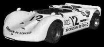 R1300-Racer-69_01.1.jpg