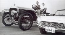 1964-Honda S600_Europatour.J_02.jpg