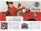 1964_05_02-03.Suzuka Circuit.J_02+03.jpg