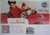 S-50.Suzuka-64_02.JPG