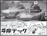 S-50.Suzuka-64_03.jpg