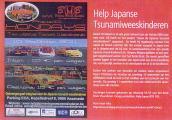 2011_09_10-11_S800-Japan-Hilfe_01.jpg