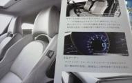 honda-cr-z-manual-4.jpg