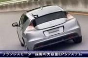 Honda-CR-31129994127191600x1060.jpg