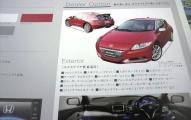 Honda crz kennzeichen.jpg
