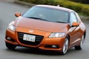 Honda-CR-11310101125223101600x1060.jpg