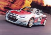 HONDA.S2000.24h_Nürburgring-2000_01.jpg