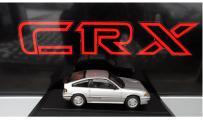 Kalenderbild Schrift CRX  + Auto.jpg