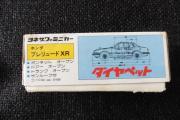 P1030320.JPG