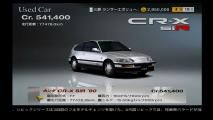 honda-cr-x-sir-90.jpg