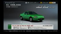 honda-cr-x-delsol-sir-92.jpg