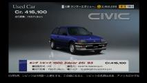 honda-civic-1500-3door-25i-83.jpg