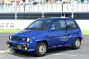 honda_city_turbo_II_83.jpg