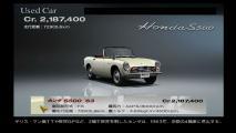 honda-s500-631.jpg