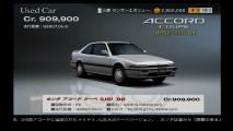 Honda_ACCORD_Coupe_'88.jpg