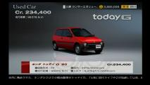 honda-today-g-85.jpg