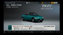 honda-beat-version-f-92.jpg