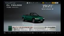 honda-beat-version-z-93.jpg