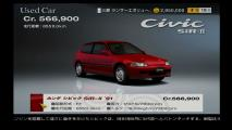 honda-civic-sir-ii-91.jpg