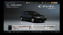 honda-civic-sir-ii-921.jpg