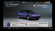 honda-civic-sir-ii-95.jpg