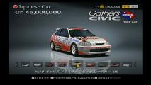 honda-gathers-drider-civic-race-car-98.jpg