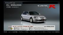 honda-civic-type-r-98.jpg