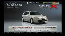 honda-civic-type-r-97.jpg