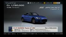 honda-s2000-type-v-00.jpg