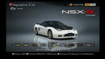 honda-nsx-r-concept-01.jpg