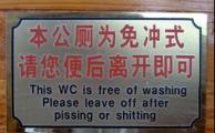 normal_free_of_washing.jpg