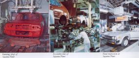 1976_Accord production_04.jpg