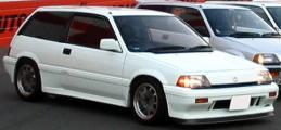 civic255wx9.jpg