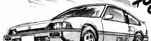 Honda_Civic_CRX_Manga_3.jpg