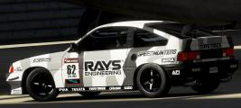 CRX-Rays1.JPG
