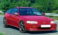 CRX-Silhouette-RED-V.neu-carb.jpg
