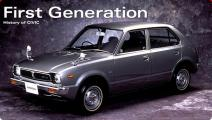 Civic erste Generation.jpg