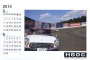 HSOC-Kalender-2014_05+06c.jpg